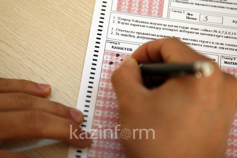 Об изменениях в правилах сдачи  ЕНТ сообщили в Минобразования Казахстана