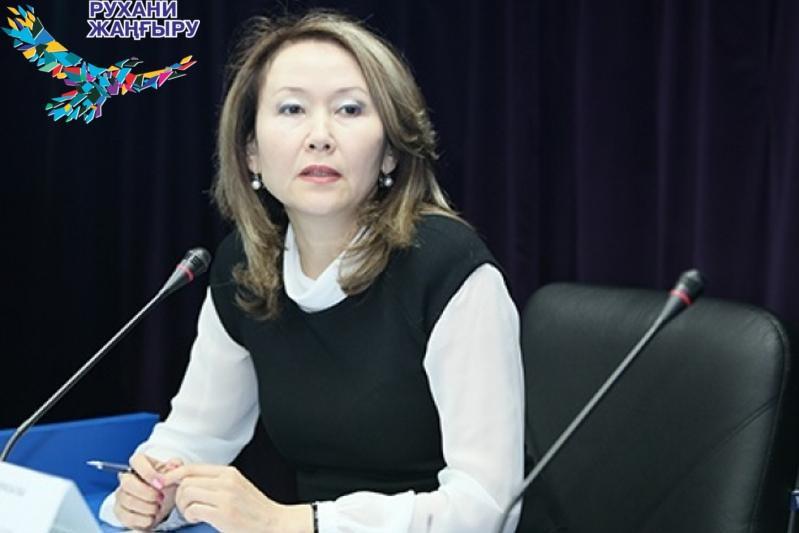 Жанар Буканова: «Рухани жаңғыру» елді жарқын келешекке жетелей береді
