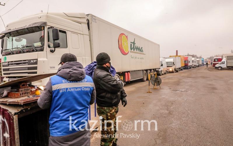 Сотрудники райакимата Алматы подозреваются во взяточничествена блокпостах