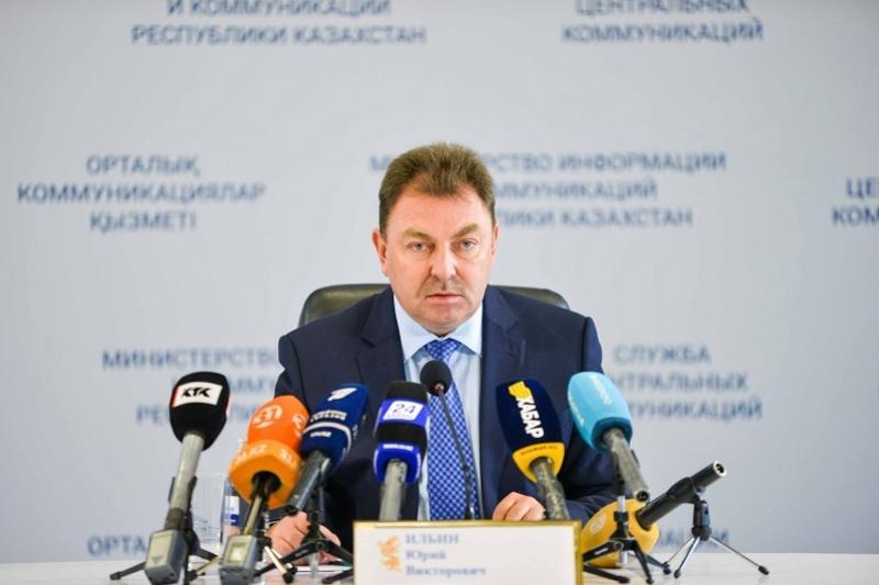 Пик паводка в Акмолинской области уже пройден – Юрий Ильин