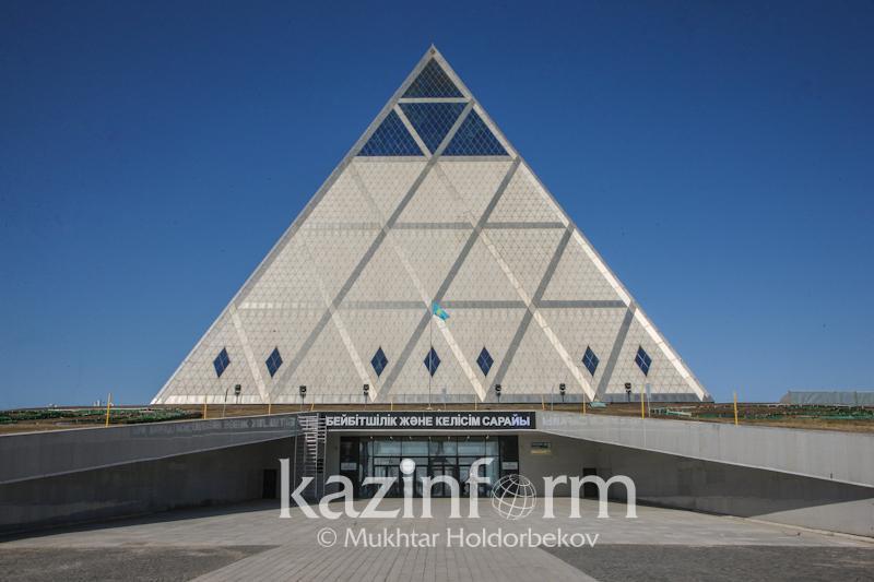 Нур-Султандаги «Пирамида» МДҲ замонавий санъат марказлари учталигидан жой олди