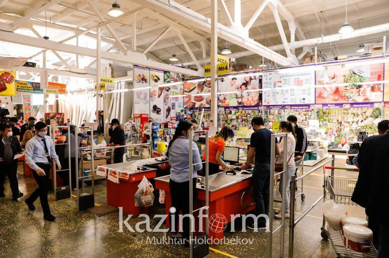 努尔苏丹市大型建材超市恢复营业后的情况如何?