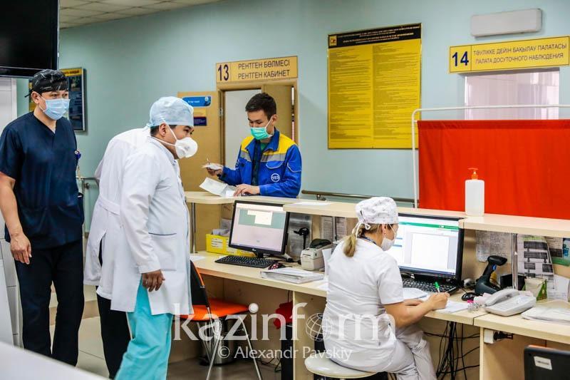 В Алматы приостановлена деятельность Центральной городской клинической больницы