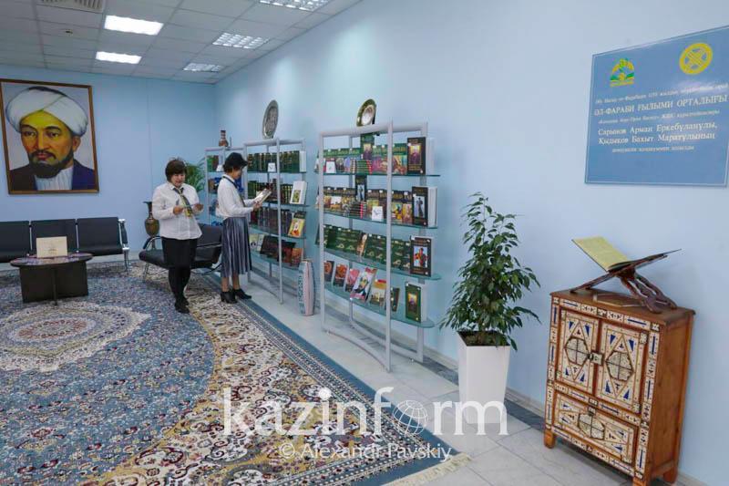 Kazneb.kz: Ұлттық электронды кітапхана қолжетімді бола түсті