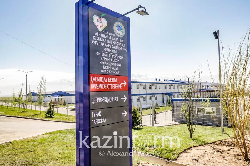 Инфекционный госпиталь для заболевших коронавирусом открыли в Алматы