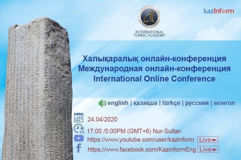 Международная Тюркская академия объявила официальное открытие Года Тоньюкука