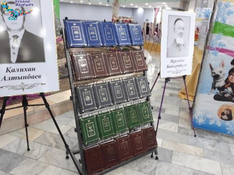 22 книги выйдут в свет в рамках проекта «Абай әлемі» в Семее