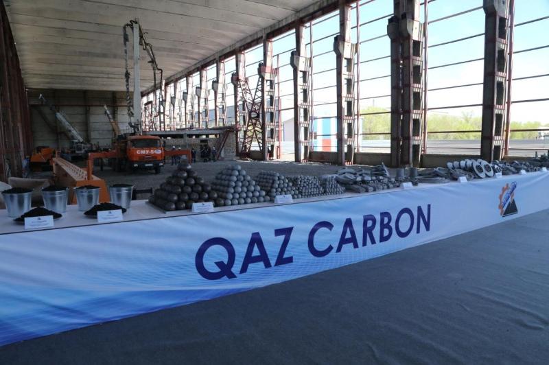 Какие новые промышленные предприятия появятся в Караганде