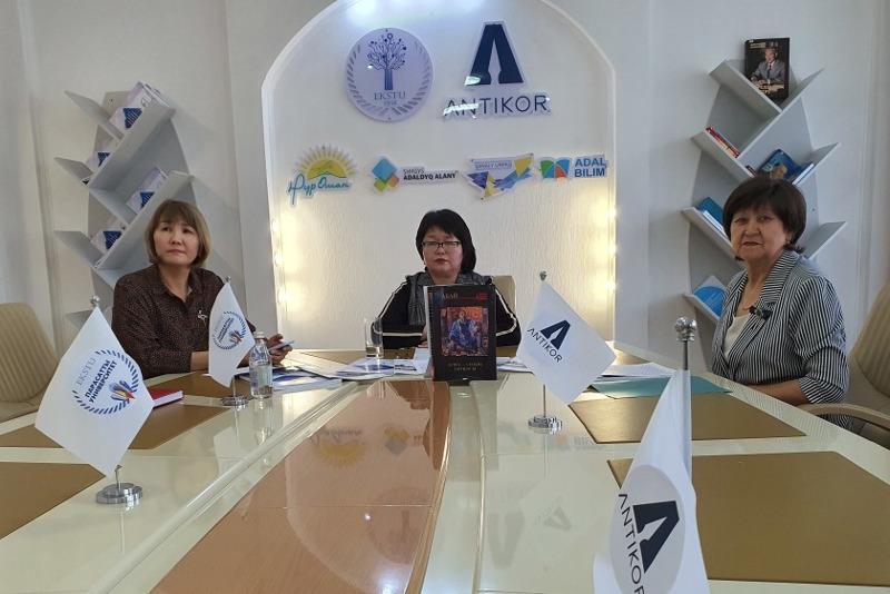 Адалдық алаңы: Шығыс Қазақстан университетінде Абай мұрасы талқыланды