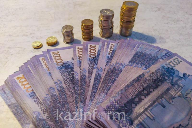 5,9 трлн тенге на антикризисные меры: о расходах выделяемых средств рассказали в Минфине РК