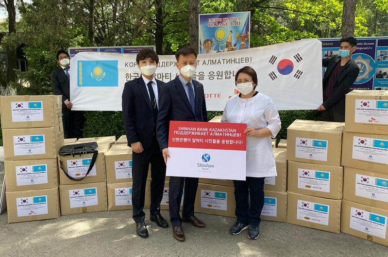 Южная Корея оказала очередную гуманитарную помощь Казахстану для борьбы с коронавирусом