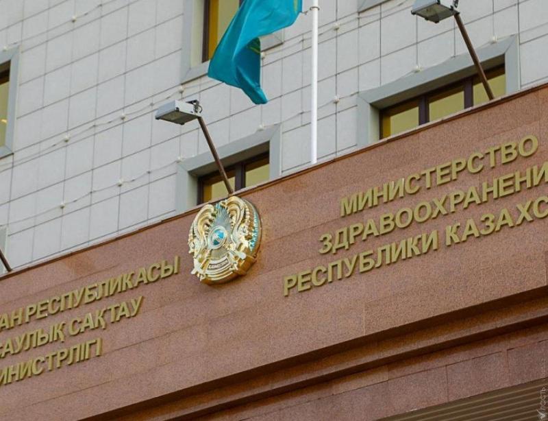 Минздрав опроверг новость о концертном туре «Ласкового мая» в Казахстане