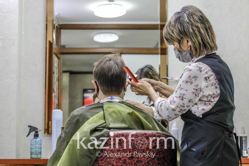 Как работают в условиях карантина салоны красоты и образовательные центры Алматы