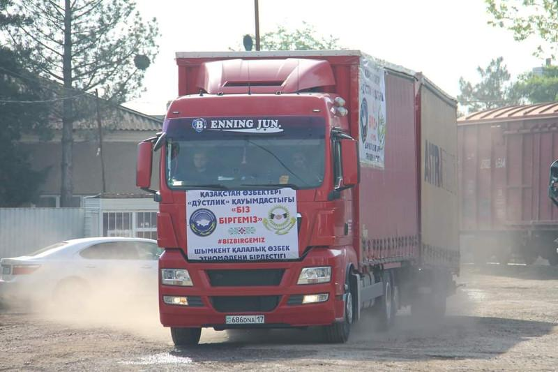 180 тонн гуманитарной помощи направила Ассамблея народа Казахстана в Мактаарал