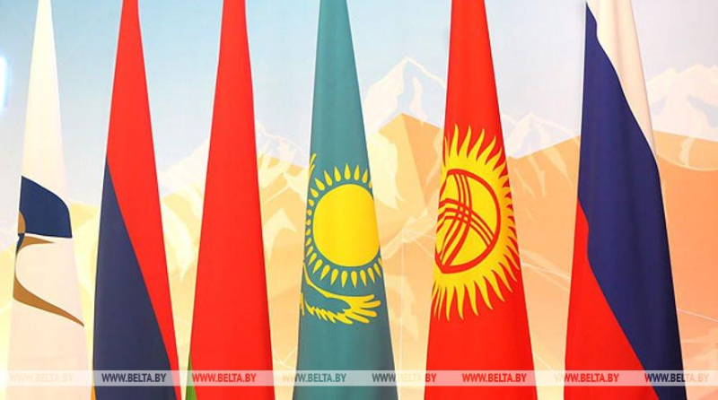 Supreme Eurasian Economic Council to hold videoconference meeting on 19 May