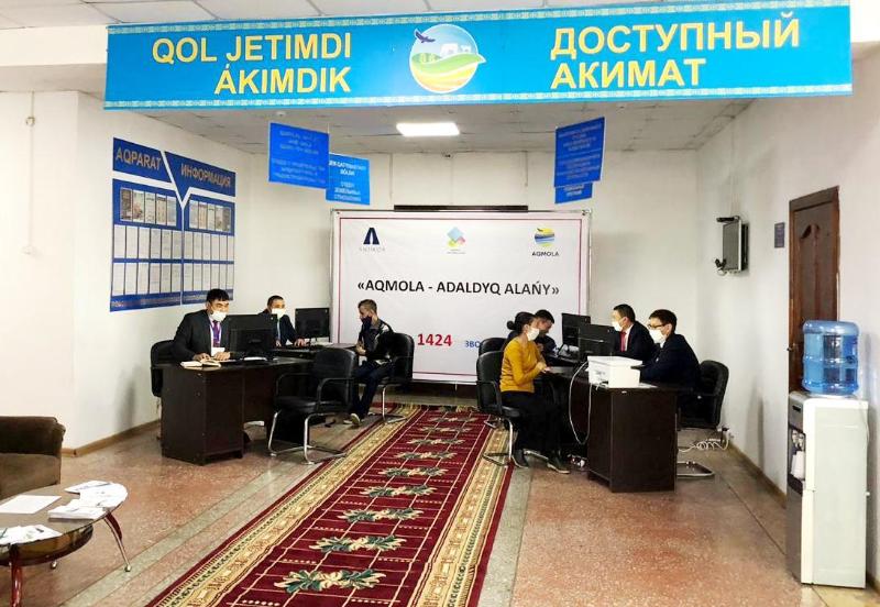 Слышащее государство: очередной «Сервисный акимат» открылся в Акмолинской области