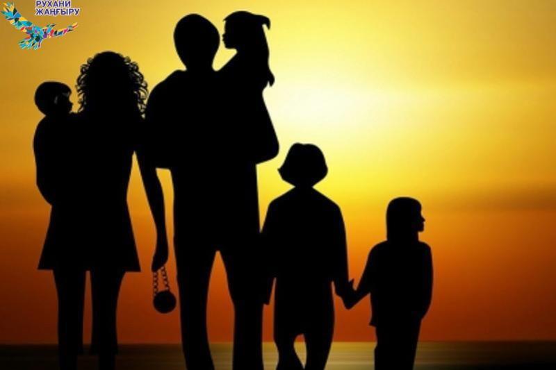 73% казахстанцев считают семью смыслом жизни – социсследование