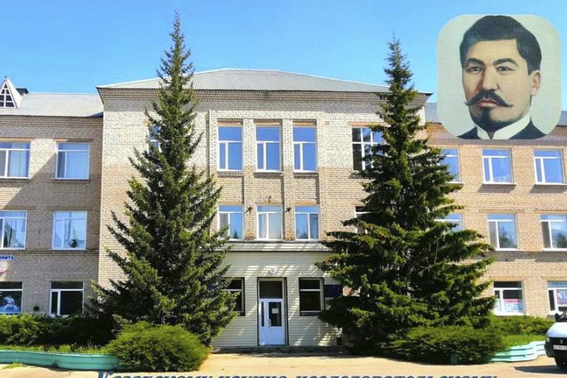 Қазақ орман шаруашылығы және агломерация ғылыми-зерттеу институтына Әлихан Бөкейхановтың есімі берілді