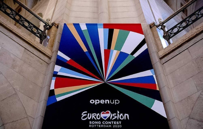 Eurovision Song Contest 2021 will be held in Rotterdam, say organizers