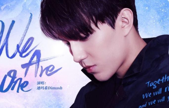 迪玛希新歌获得中国QQ音乐平台人气黄金单曲认证