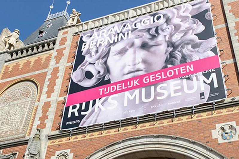 教科文组织:新冠大流行或将导致全球近13%的博物馆永远关闭