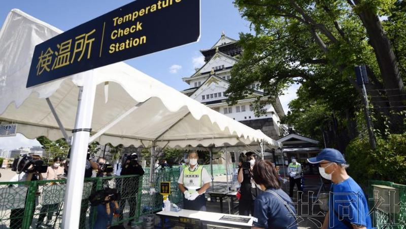 日本政府拟解除大阪、京都和兵库三县紧急状态