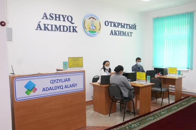 Восьмой сервисный акимат открыли в Северо-Казахстанской области