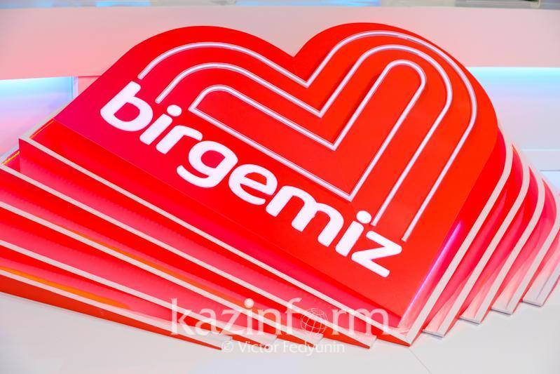 Birgemiz fund already helped 1.3 million Kazakhstanis