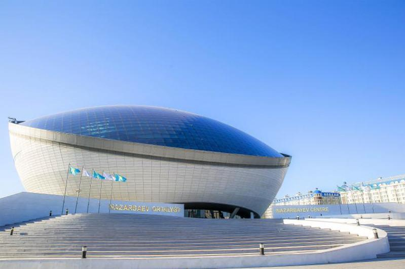 Library of First President of Kazakhstan offers virtual exhibitions