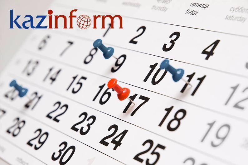 22 мая. Календарь Казинформа «Дни рождения»