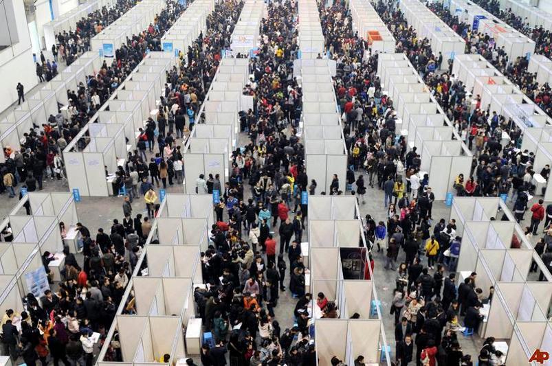 Китай начнет очередную перепись населения в 2020 году