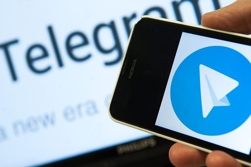 ҚР Ақпарат және қоғамдық даму министрлігі Telegram-да арна ашты