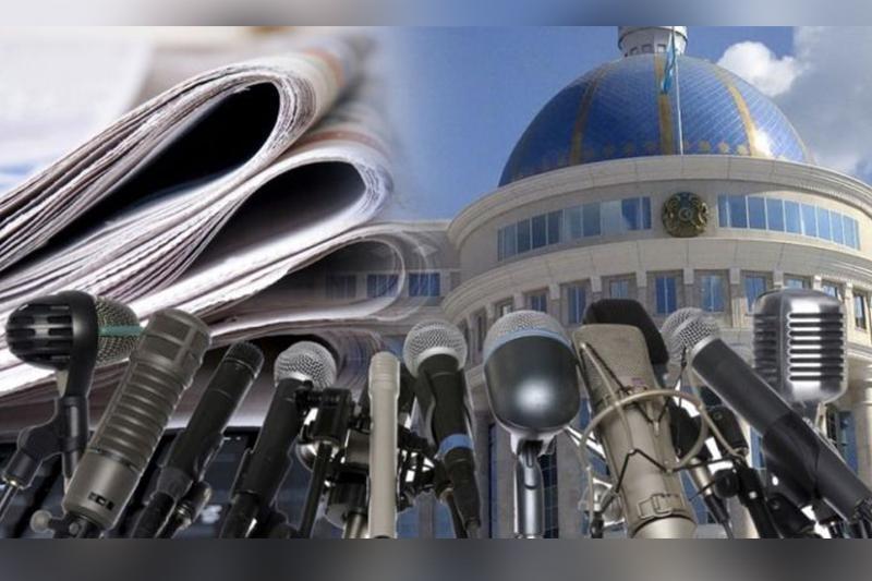 ГосСМИ оптимизируют в Казахстане