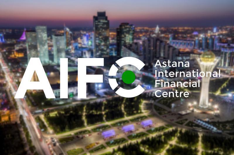 AIFC与央行和金融监管署签署信息交换协议