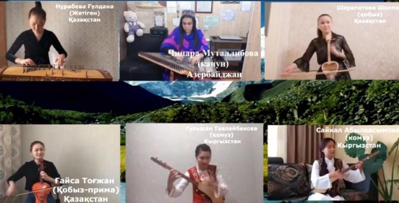 Түркі тілдес жеті елдің музыканттары Сәкен Сейфуллиннің «Тау ішінде» әнін орындады