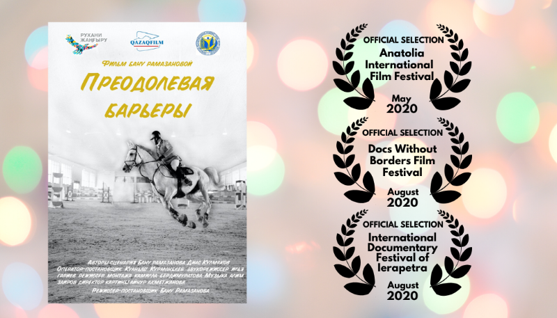 Қазақстандық деректі фильм үш бірдей беделді халықаралық фестивальге қатысады