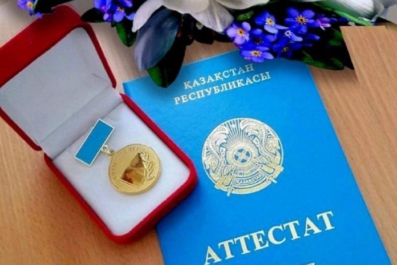 545 выпускников получили знак «Алтын белгі» в Алматы