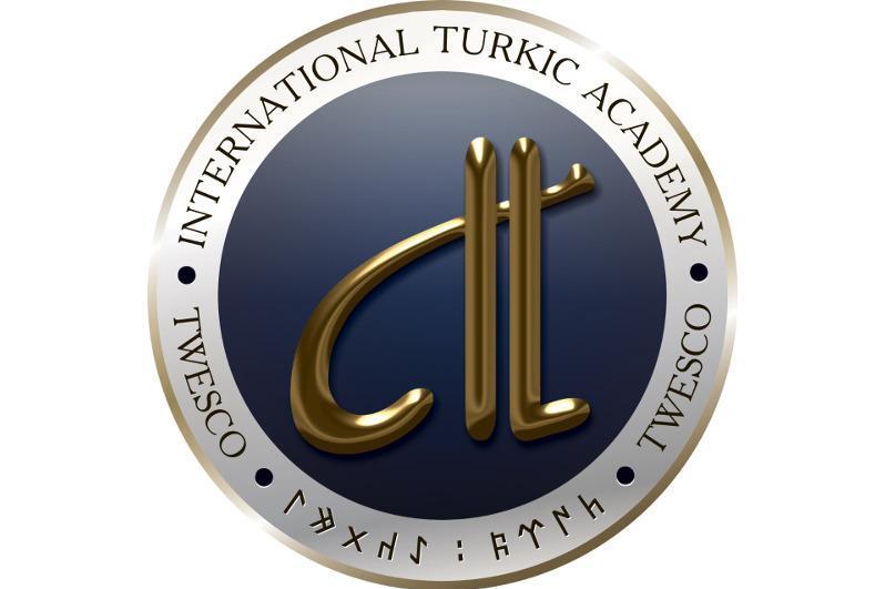国际突厥研究院成立已满十周年