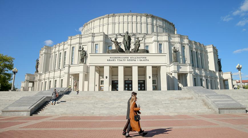 Bolshoi Theater celebrates 87th birthday