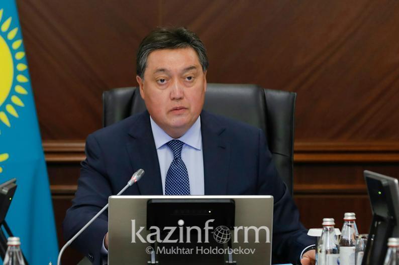 Премьер-Министр агроөнеркәсіпті дамытудың жаңа тұжырымдамасын әзірлеуді тапсырды