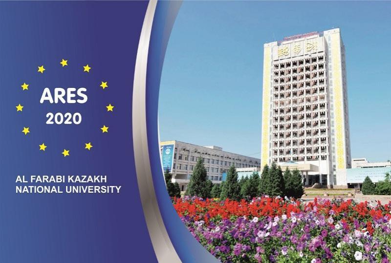 KazNU among the leading European universities