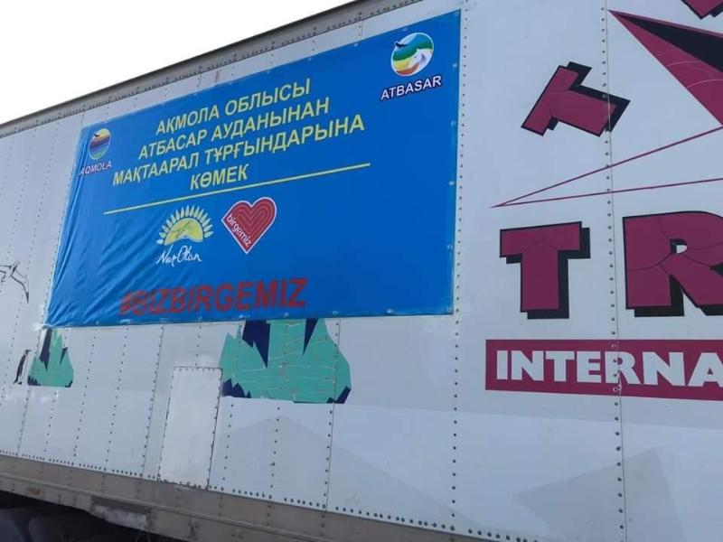 Біз біргеміз: Атбасарлықтар Мақтааралға гуманитарлық көмек жіберді