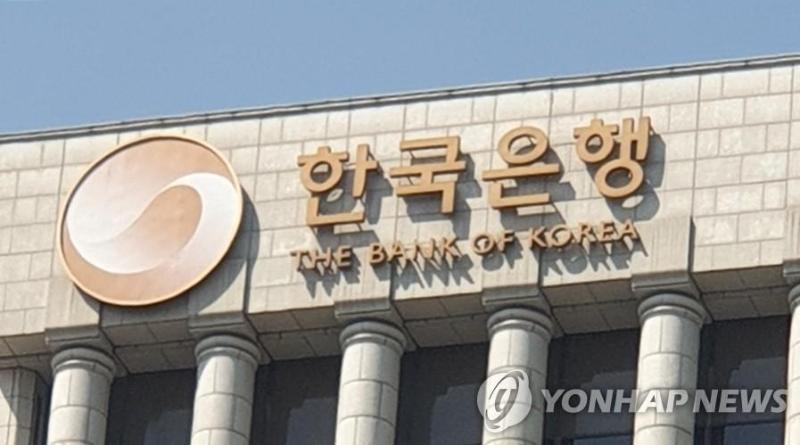 韩国央行预计该国2020年GDP增速为负