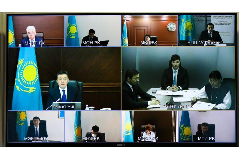 230 үздік маман Қазақстанның бәсекеге қабілеттілігін арттыру жұмыстарына тартылды