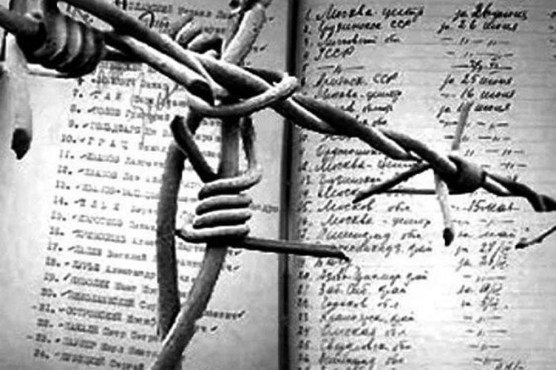 Онлайн-мероприятияпрошли ко Дню памяти жертв политических репрессий в ВКО