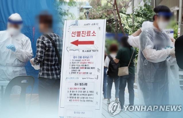 韩国新冠确诊病例累计达11503例