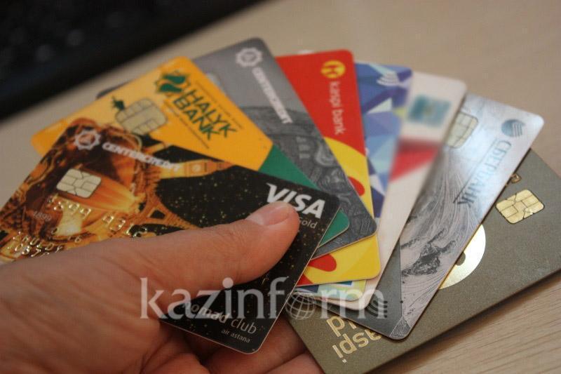 Қазақстандағы банктер сәуір айында 2 млн-ға жуық төлем картасын шығарды