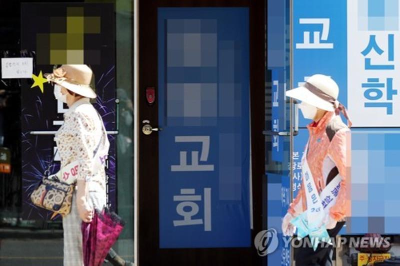 S. Korea's Incheon reports 29 church-related virus cases
