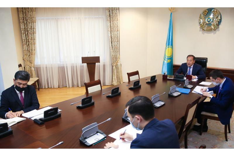 政府副总理主持召开旅游业发展问题工作会议
