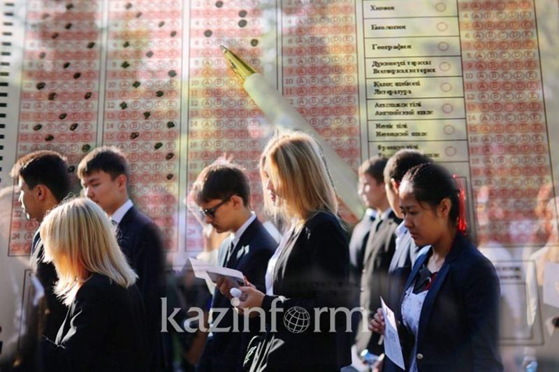 О новшествах в ЕНТ сообщил глава Минобразования